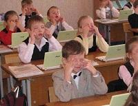 Зарядка для глаз на уроках