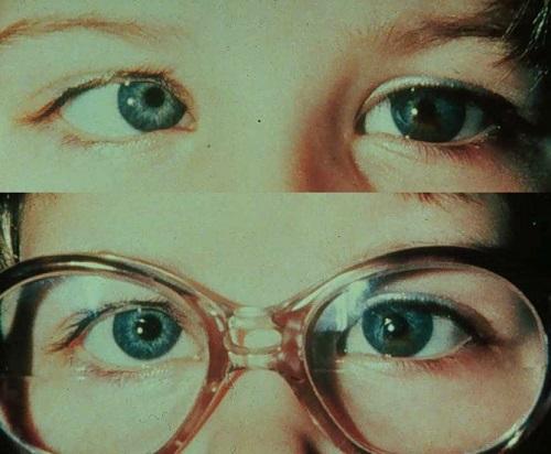 Две пары глаз