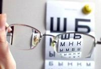 Проверка остроты зрения