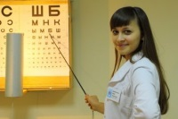 Медосмотр у офтальмолога