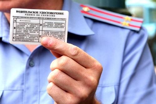 Как проверяют зрение на водительское удостоверение